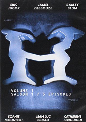 H Capacity 1. Saison 1 / 5 épisodes