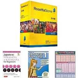 Rosetta Stone Japanese Language Learning Bundle