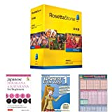 Rosetta Stone Japanese Language Learning Bundle