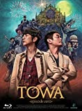 Blu-ray 「LIVE FILMS TOWA -episode zero-」