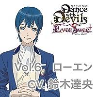 アクマに囁かれ魅了されるCD 「Dance with Devils-EverSweet- 」 Vol.6 ローエン CV.鈴木達央出演声優情報