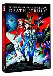 Neon Genesis Evangelion: Death (True)2 [DVD]