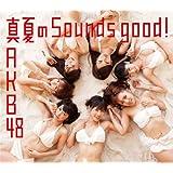 真夏のSounds good !【多売特典生写真無し】(Type A)(数量限定生産盤)