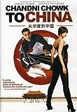 Chandni Chowk to China 2008 [Import]