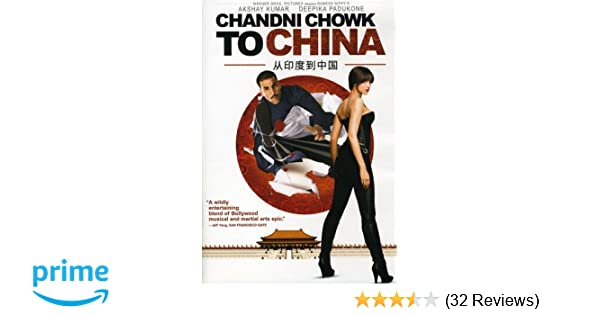 Amazon com: Chandni Chowk to China: Akshay Kumar: Movies & TV