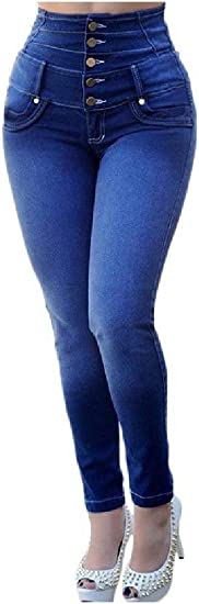EnergyWD 女性フレキシブルハイライズスキニーセクシーなビッグヒップジーンズズボン