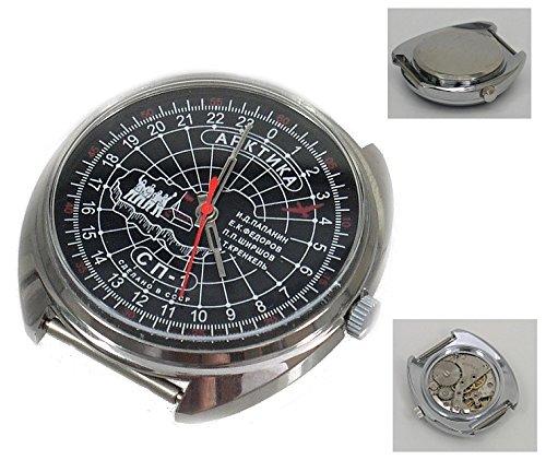 Russian Mechanical watch 24 hr dial #0550 ARCTIC, NP-1