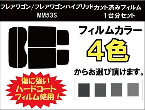 マツダ フレアワゴン (MM53S) カット済みカーフィルム/スーパーブラック
