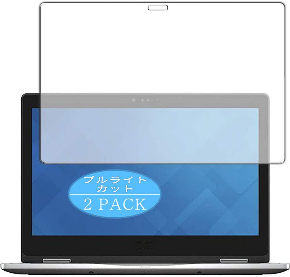 """?2 Pack? Synvy Anti Blue Light Screen Protector Compatible with DELL Inspiron 13 7000 Series 2 in 1 7368/7378 13.3"""" Anti Glare Screen Film Protective Protectors [Not Tempered Glass]"""