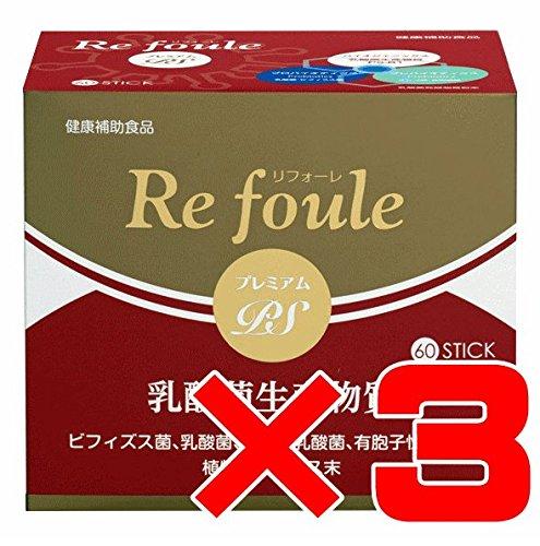 リフォーレ プレミアムPS (1.5g×60包)×3箱セット B07DXHW89F