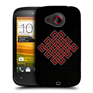 Head Case Designs Endless Knot Symbolism Protective Snap-on Hard Back Case Cover for HTC Desire C