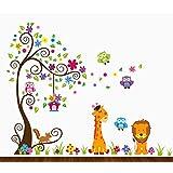 "Kids Jungle Theme Peel & Stick Wall Decal 35"" - Colorful Owl Giraffe Lion Tree Decorative Unisex Wall Sticker for Children Bedroom, Nursery, Playroom Mural by Dekosh"