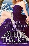 download ebook his forbidden touch (stolen brides series) (volume 2) pdf epub