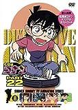 Animation - Meitantei Conan (Detective Conan) Part 22 Vol.8 [Japan DVD] ONBD-2164