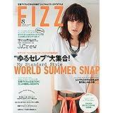 style FIZZ 2014年8月号 小さい表紙画像