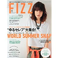 style FIZZ 表紙画像