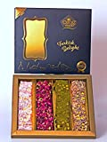 Cerez Pazari Turkish Delight Luxury Assorted%100 Hand Made Gourmet Gift Box Fantastic Rose & Pomegranate Flavor Experience With Pistachio (16-22 Pcs) 17 oz