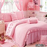FEYUNG Bed Set The Korean Version of The Cotton Linen 4 Piece Princess Lace Bedding Sets , Pink Ladies , Paper Box Cover