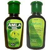 【お試し】ハーフィズ ヂー アムラ オイル 50ml Hair Oil HAFIZ JEE AMLA OIL