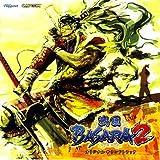 Soundtrack [Game Music] by Sengoku Basara 2 (2006-07-26)