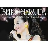 SEIKO MATSUDA COUNT DOWN LIVE PARTY 2008-2009 [DVD]