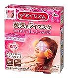 Kao Megurhythm Steam Hot Eye Mask 5 Sheets (Rose Scent)