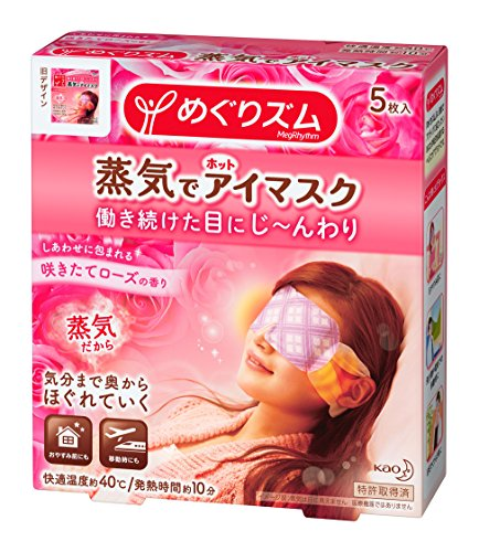 Kao Megurhythm Steam Hot Eye Mask 5 Sheets (Rose (Hot Sheet)
