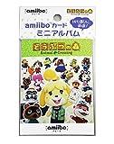 amiibo card mini album