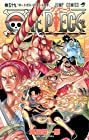 ONE PIECE -ワンピース- 第59巻