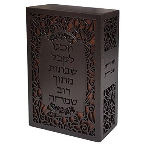 (Laser Cut Zemiros Holder set Chabad)