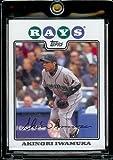 2008 Topps Baseball Cards # 243 Akinori Iwamura - Tampa Bay Devil Rays - MLB Baseball Trading Card