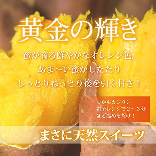 安納芋 焼芋 (冷凍)