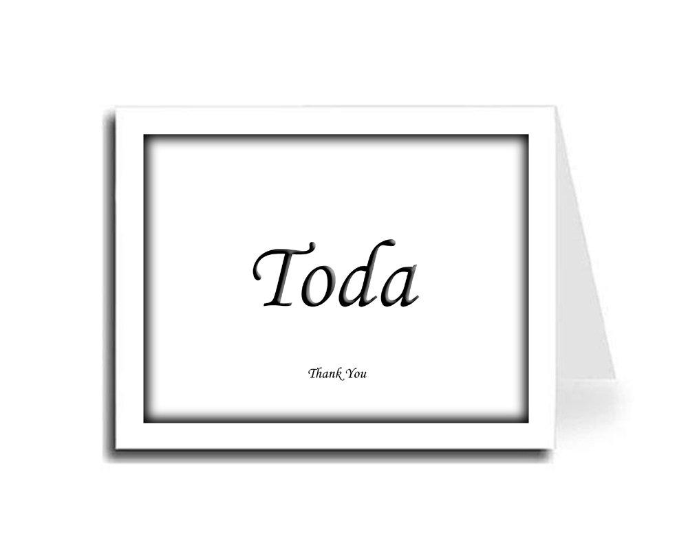 Artisan Decor Shadow Frame Black Hebrew Toda & English Thank You Card Set of 20 (Monotype Corsiva Font)