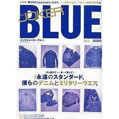 Men's JOKER BLUE 最新号 サムネイル