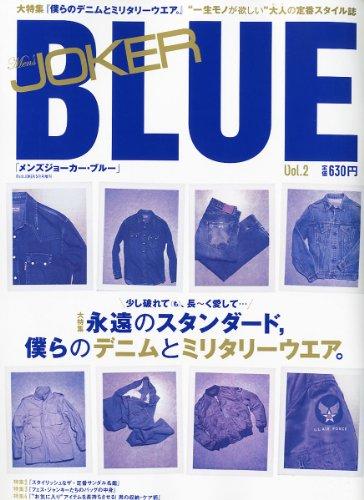 Men's JOKER BLUE 最新号 表紙画像