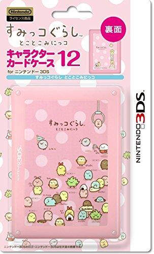 Nintendo-and-San-X-Official-Kawaii-3DS-Game-Card-Case12-Sumikko-Gurashi-Things-in-the-Corner-Minikko