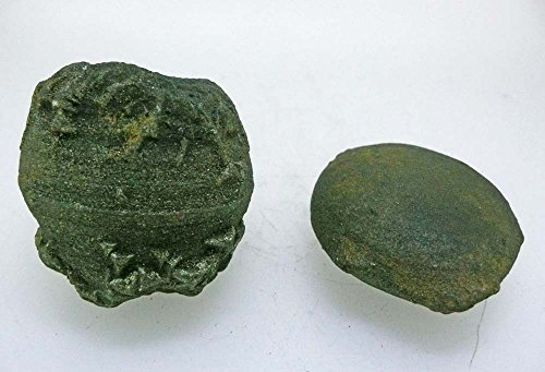 (Mineral Import - Couple of Boji stones Big (male and female) - 1931VC )