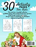 Bible Activity Book for Kids Ages 4-8: A Fun Kid