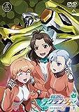 Rinne No Lagrange - Season 2 Vol.6 [Japan LTD DVD] BCBA-4291