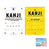 KANJI LOOK AND LEARN 2Books Bundle Set , 512 Kanji with Illustrations and mnemonic Hints Text & Work Book , Original Sticky Note for learning Japanese