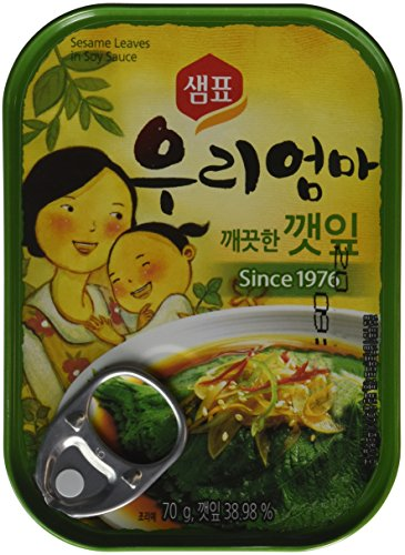 Sesame Leaves in Soy Sauce 2.4 Oz (Pack of 2) Side Leaf