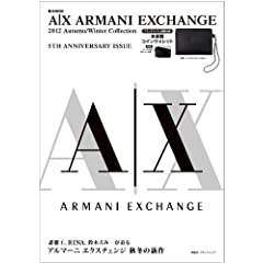 A|X ARMANI EXCHANGE 最新号 サムネイル