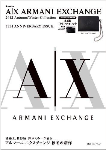 A|X ARMANI EXCHANGE 最新号 表紙画像