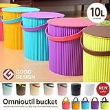 omnioutil bucket 10L(オムニウッティ フタ付バケット Lサイズ)/収納雑貨/パープル