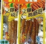 A Luckycat Chinese Special Snack Food Huo Bao Ji Jin Wei La Tiao 15bags
