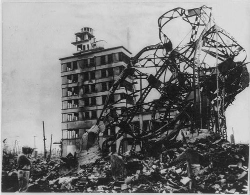 HistoricalFindings Photo: Hiroshima,a year later,Demolished Building,Japan,1946