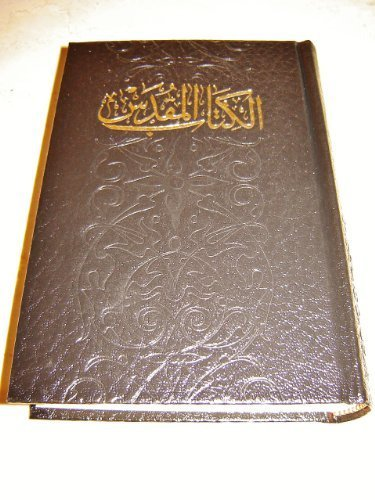 Read Online Arabic Bible Black with Study Aids / Black Hardcover Midsize / New Van Dyck 2011 Print NVD 43 with Color Maps, Harmony of the Gospels, Concordance at the end of the Bible pdf epub