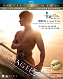 Voyage (Region Free Blu-ray) (English Subtitled / Chinese subtitled) SCUD Director's Cut Special Edition