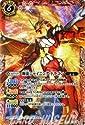 SD10-X01 [X] : 輝龍シャイニング・ドラゴン(Illust:安達 洋介)(キャラ絵付)