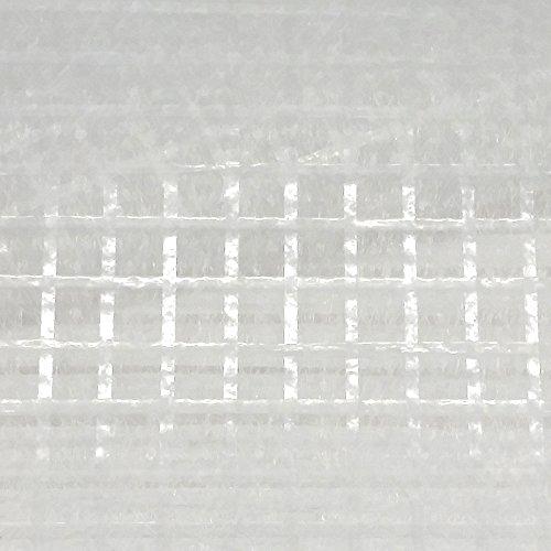 1.3m × 50m 強化不織布 不織布 + クロス ひだまり 保温被覆資材 トンネル掛け ベタ掛け ダイヤテックス タ種代不 B079BC69LF